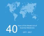صادف عام 2017 الذكرى الأربعين لقائمة الأدوية الأساسية النموذجية لمنظمة الصحة العالمية