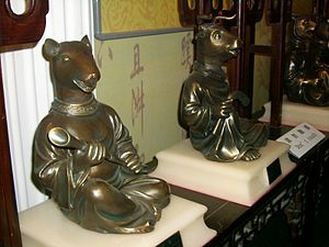 2009 auction of Old Summer Palace bronze heads - Replica of the original bronze Rat figure, as it existed before the destruction of the  Old Summer Palace, on display at the palace grounds