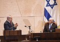 VP Pence visits the Knesset VP Pence visits the Knesset (25968755678).jpg
