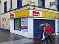 Vacant shop, Omagh - geograph.org.uk - 1077343.jpg
