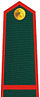 Vietnam Border Defense Force Corporal.jpg