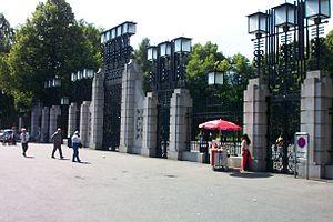 Frogner Park - Frogner Park's front gate