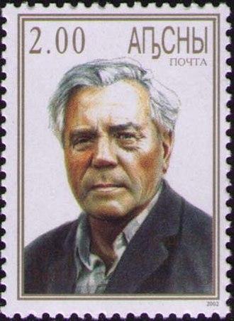 Viktor Astafyev - Viktor Astafyev on a stamp of Abkhazia