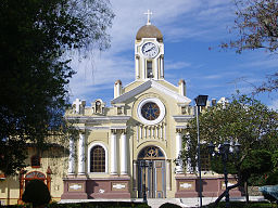 Vilcabamba church.jpg