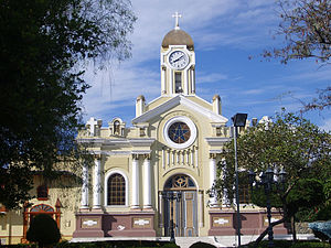 Vilcabamba, Ecuador - Church on the main square of Vilcabamba