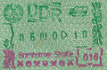 Visa Bornholmer Straße.jpg