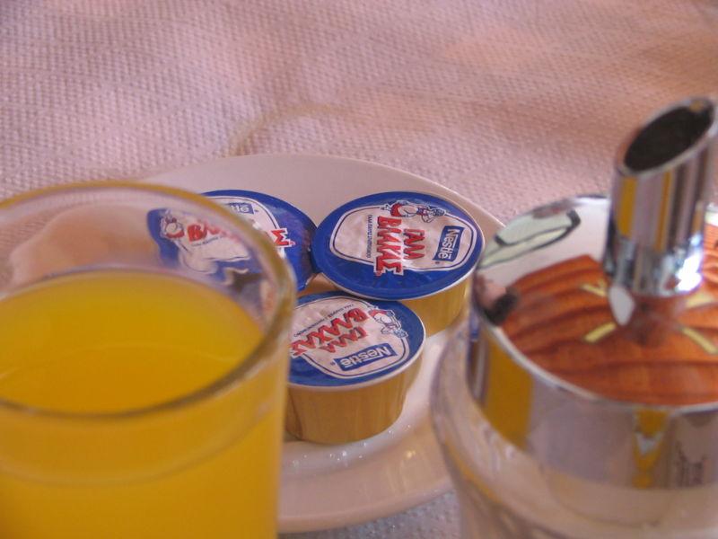 File:Vlach Milk.jpg