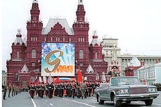 2001 Moscow Victory Day Parade - Image: Vladimir Putin 9 May 2001 3