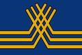 Vlag van Stekene.png