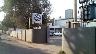 Kadappakada - Image: Volkswagen Service Centre, Kollam