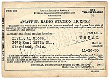 license grants latest amateur radio