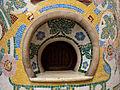 WLM14ES - Barcelona Palau de la música 1298 06 de julio de 2011 - .jpg