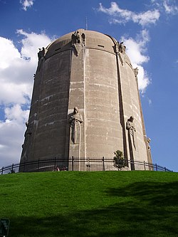 Washburn Park Water Tower is located at the highest point in the neighborhood.
