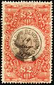 Washington revenue $2 R145 1872 issue.JPG