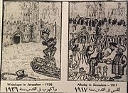 Wauchope 1936 and Allenby 1917 Cartoon in Falastin June 1936