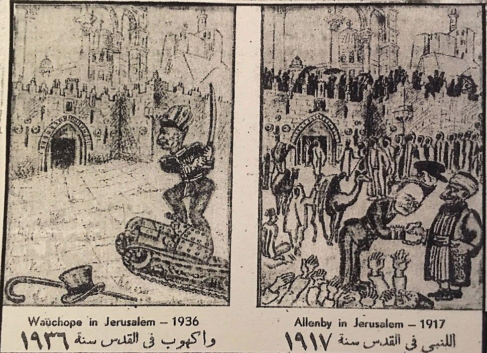 Wauchope 1936 and Allenby 1917 Cartoon in Falastin June 1936.jpeg