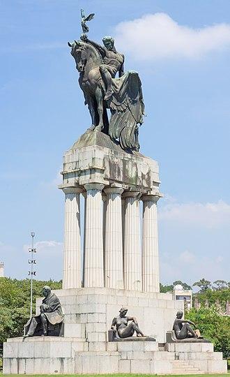 University of São Paulo - Ramos de Azevedo monument, at University City Armando de Salles Oliveira (one of the São Paulo city campuses)