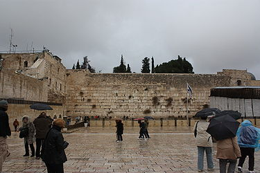 Western Wall in the rain 2010.jpg
