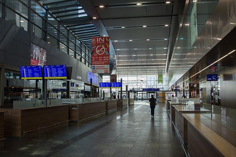 File:Wien Hauptbahnhof Halle 20200421 002.jpg