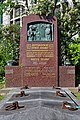 Wiener Zentralfriedhof - evangelische Abteilung - Erich Johanny.jpg