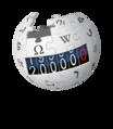 Wikipedia-logo-v2-hu-200k-500px.png