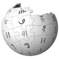 Wikipedia-puzzleglobe-V2 left.png