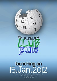 Wikipedia Club Launch Poster..jpg