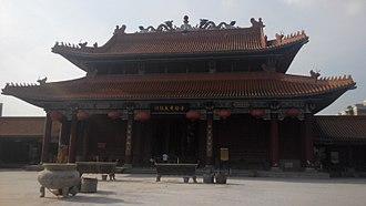 Guangdong - Temple of Huang Daxian in Guangzhou.