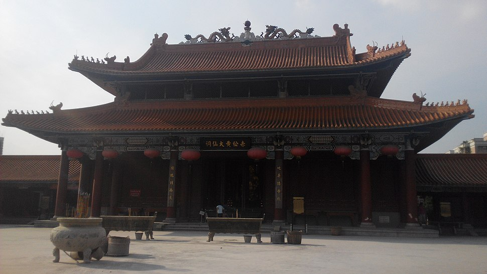 Wong Tai Sin Temple Canton