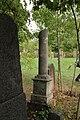 Worms juedischer Friedhof Heiliger Sand 069 (fcm).jpg