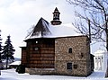 Wrocanka old church.jpg