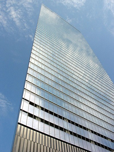 The new 7 World Trade Center from the ground Wtc7-lookingup.jpg