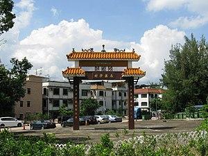 Wu Kai Sha - Wu Kai Sha Village