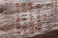 Wuyi Shan Fengjing Mingsheng Qu 2012.08.22 17-06-04.jpg