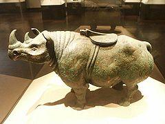 Xihan rhino, gold & silver inlays