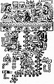 Xiv-The Descent of Quetzalcoatl.jpg