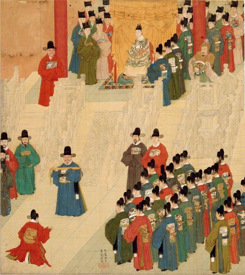 Imperial court conference, Ming dynasty Xu Xianqing part12.jpg