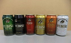 YEBISU BEER 6 item cans.jpg