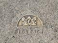 Yamhill Historic District sidewalk, Portland, Oregon 2012.JPG