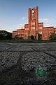 Yasuda hall - University of Tokyo.jpg