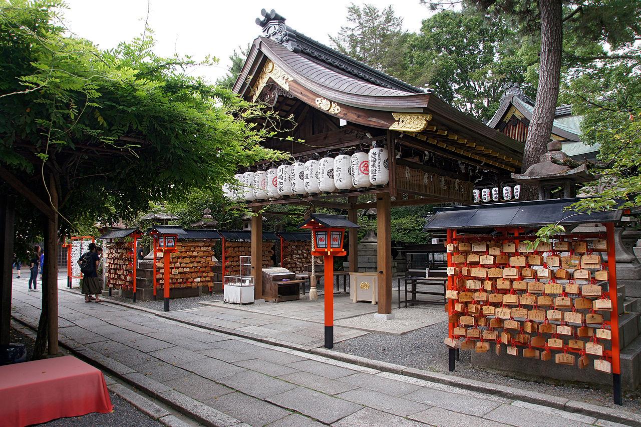 Yasui Kompira-gu Kyoto Japan01s3.jpg