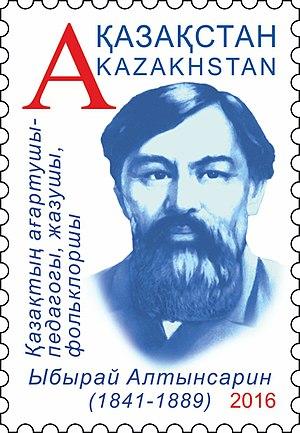 Ybyrai Altynsarin - Ybyrai Altynsarin on a 2016 stamp of Kazakhstan