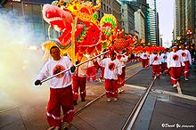 Year of Ox Chinese New Year Parade San Francisco 2009.jpg