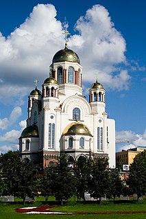 Church of All Saints, Yekaterinburg Church in Yekaterinburg, Russia