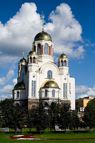 Ipatiev House - Yekaterinburg's Church on the Blood, built on the spot where the Ipatiev House once stood.