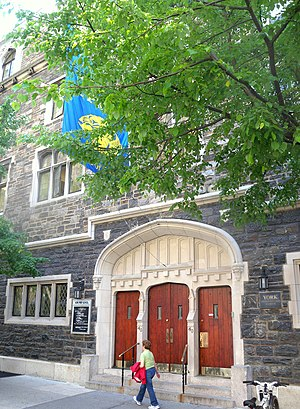 York Preparatory School - 40 West 68th Street