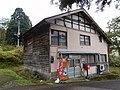 Yoshikawaku Kawadani, Joetsu, Niigata Prefecture 949-3553, Japan - panoramio.jpg