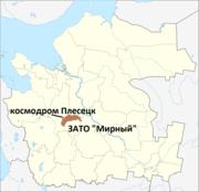 ZATO Mirniy Kosmodrom Plesetsk location