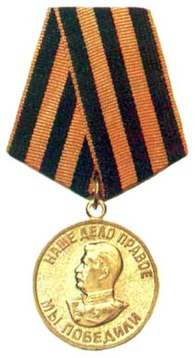 14,933,000 Soviet and Soviet-allied personnel were awarded the Medal for Victory over Germany from 9 May 1945. Za pobedu nad germaniej.jpg
