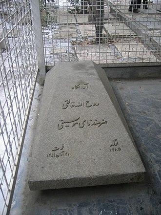 Zahir-od-dowleh cemetery - Image: Zahir Khaleghi